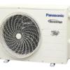 Panasonic varmepumpe topmodel